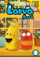 Larva season2